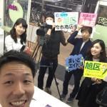大阪まいどエイトの取材をしていただきました