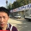 旭区スポーツフェスティバルに参加しました〜